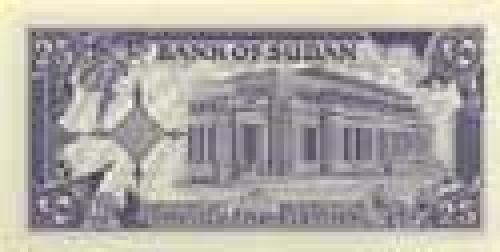 25 Piastres; Issue of 1987-1990 (pounds)