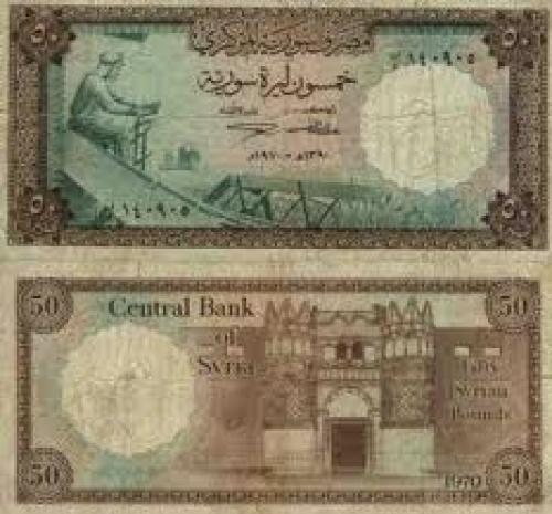 Banknotes; Syria 50_Pounds: Year: 1970