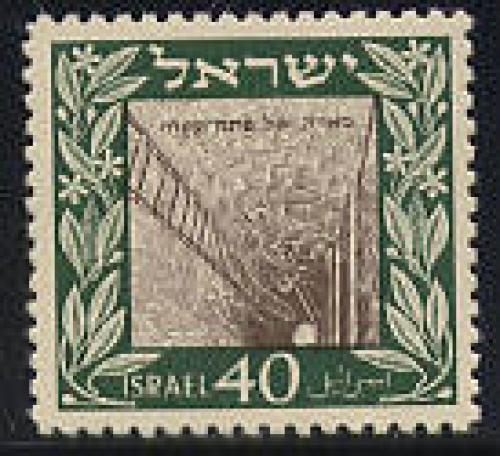 Petah Tikwa 1v NO TAB; Year: 1949