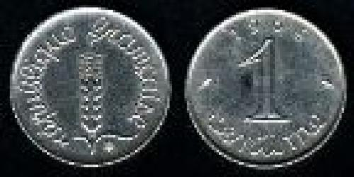 1 centime; Year: 1962-1997; (km 928)