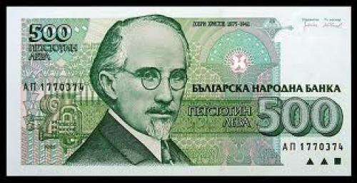 Banknotes;500 Leva; Year issue: 1993; Bulgaria