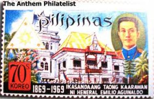 PH Stamps