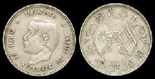 20 cents; Year: 1912; (km y#317)