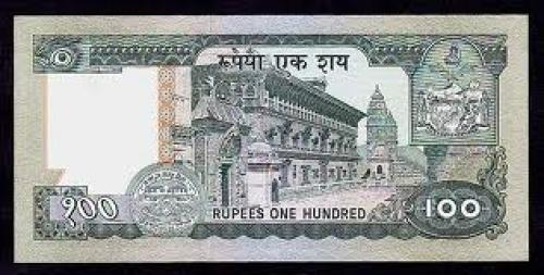 Banknotes; Nepal 100 Rupees, 1972 Issue