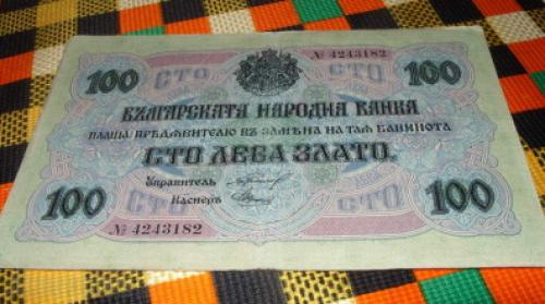100 gold leva Bulgaria-1916