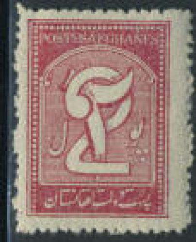 Newspaper stamp 1v; Year: 1931