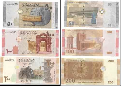 syria 2009 set of 3 notes