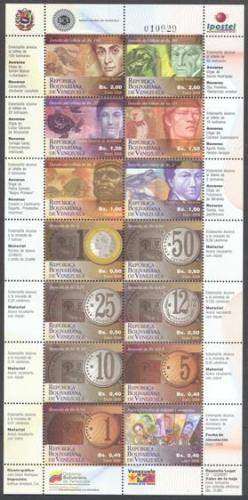 STAMPS 2008 CURRENCY CONVERSION WITH FOLDER