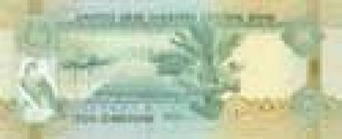 10 Dirhams; United Arab Emirates banknotes