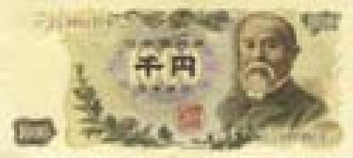 1000 Yen; Older banknotes