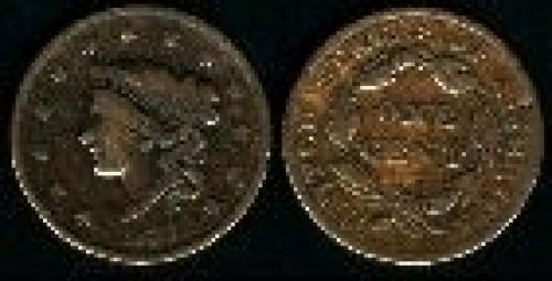 1 cent; Year: 1835-1839; Large Cent. Coronet