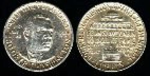 50 cents; Year: 1946-1951; Booker T. Washington
