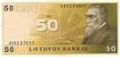 50 Litu; Issue of 1991