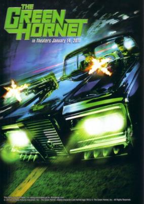 Green Hornet in 3D movie 2010 Comic-Con 5x7 promo card