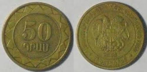 Coins; Armenia‑ 50dram ; Year :2003