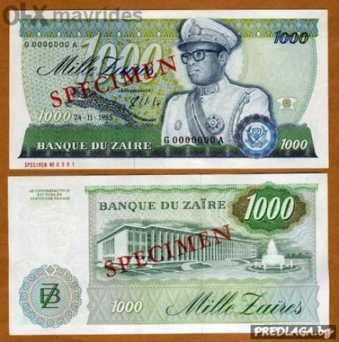Zaire 1000 Zaires-1985-sample / specimen 000000