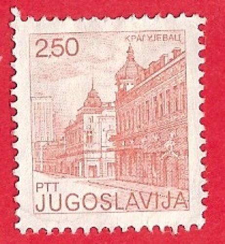 Jugoslavija - 2.5 dinara