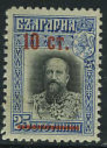 Overprint 1v; Year: 1915