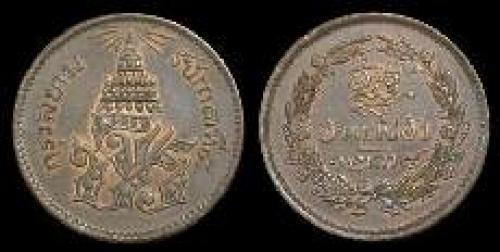 0,5 pai 1874-1882 (km y#18); 1/64 Baht