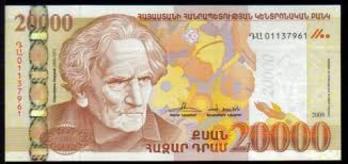 Banknotes;  Armenia ; 20000 Dram, Second issue, 2009 