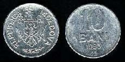 10 bani 1995 (km 7)