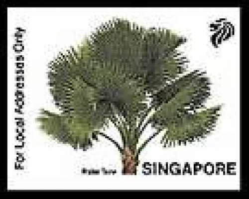 Palm trees 1v; Year: 1993