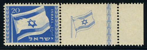 National flag 1v; Year: 1949