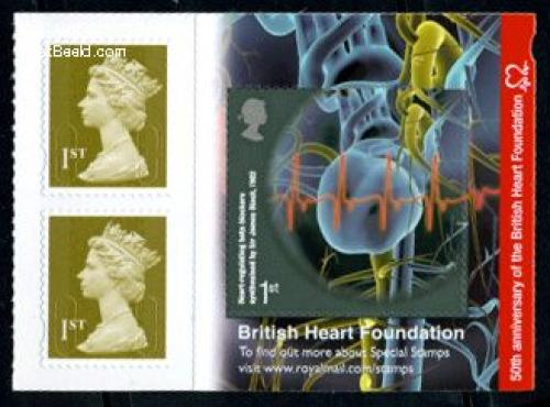 Heart foundation booklet pane s-a