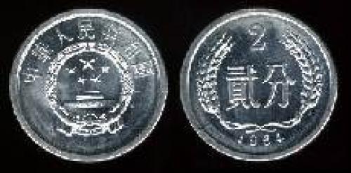 2 fen; Year: 1956-1996; (km y#2); aluminum