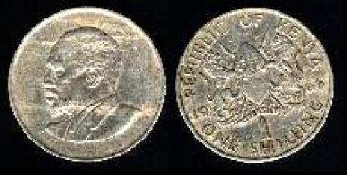1 shilling 1966-1968 (km 5)