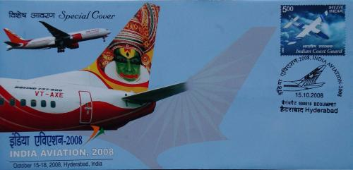 India Aviation Special Covers set of 3