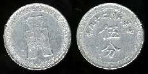 5 cents; Year: 1940; (km y#356)