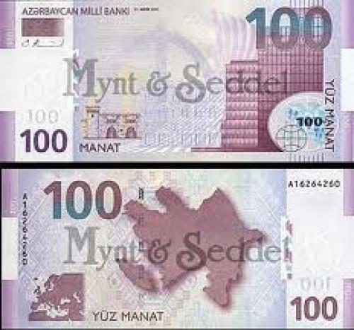 Banknotes; Azerbaijan ;1000 Manat; Year Issue: 2001