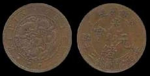 20 cash; Year: 1903; (km y#178)