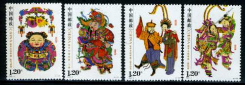 Liangping New Year prints 4v