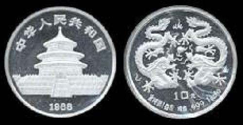 10 yuan; Year: 1988; (km y#174); Year of the Dragon