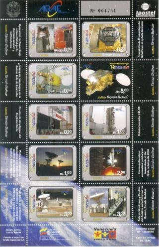 STAMPS 2009 SATELLITE SIMON BOLIVAR