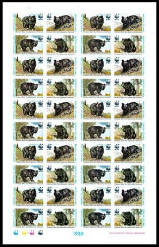 Pakistan WWF Himalayan Black Bear Full Sheet of 10 sets 40 stamps