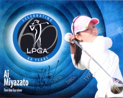 Ai Miyazato autographed 8x10 LPGA wallpaper photo