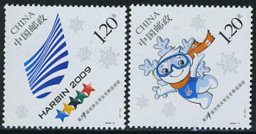 Harbin winter universiade 2v