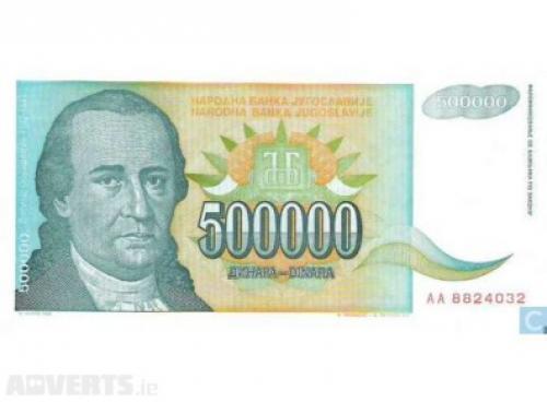 500,000 dinars - 1993 Yugoslavia / Yugoslavia 500 000