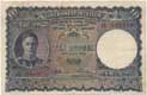 Ceylon 10 Rupees 1941