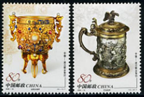 Gold & silver 2v, joint issue Poland