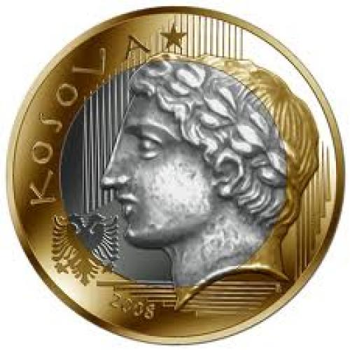 Coins; Kosovo coin convertible 2008 (1 Euro module)