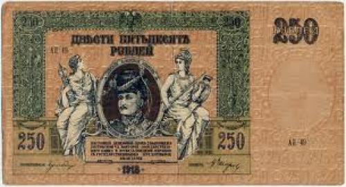 Banknotes: Russia-Rostov-1918-Banknote-250-Obverse