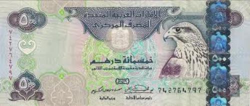 Banknotes; United Arab Emirates 50 dirhams banknote.