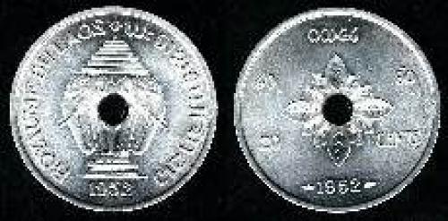 20 cents 1952 (km 5)
