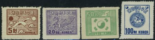 Definitives 4v; Year: 1951