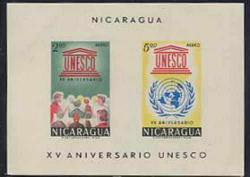 UNESCO s/s; Year: 1962