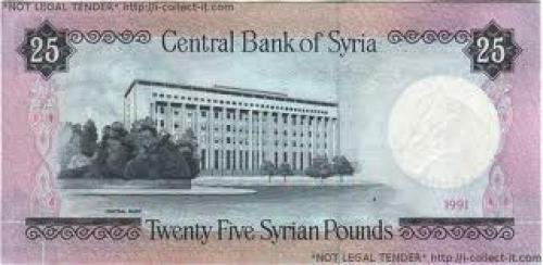 Banknotes; Syria 25 Pounds; Year: 1991